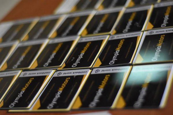 Olympia Motors картичка на Премиум Клуб за Лојалност