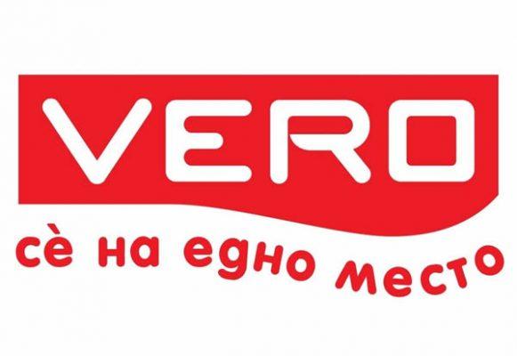 Веро Лого